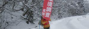 雪の中での調査風景